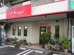 IMG_8692.JPG